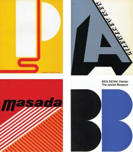museum catalogs by Elaine Lustig Cohen